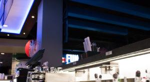 Nova Flex Under Bar - Dave & Buster's LED Strip Tape Ribbon Lighting Nova Flex